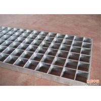 Buy cheap Pressure Locked Metal Galvanised Grating Silver Electroforged Flat Bar from wholesalers