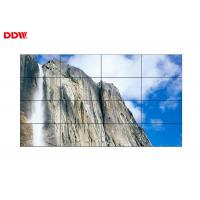 Buy cheap VGA Input Video Wall Lcd Screens , High Gamut Digital Wall Display Systems product