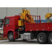 Buy cheap Durable XCMG Knuckle Boom Truck Mounted Crane 6300kg Safety For Mining Industry from wholesalers