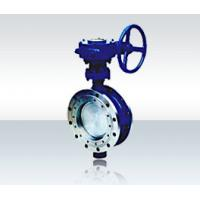 Buy cheap tripe Eccentric Butterfly Valve from wholesalers