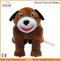 Buy cheap Plush Motorized Animals Coin Operated Stuffed Motorcycle Battery Operated Ride Animal from wholesalers