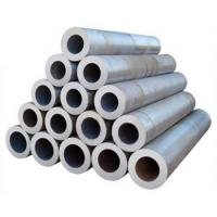 Buy cheap bearing steel pipe from wholesalers