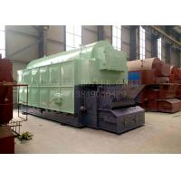 Buy cheap Automatic Biomass Fired Steam Boiler Wood Chip Steam Boiler Zero Carbon Emissions from wholesalers