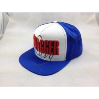 Buy cheap Blue Satin Hip Hop Baseball Caps Fashion Snapback Hat with 3D Embroidery from wholesalers