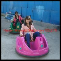 China Amusement rides electric ufo bumper cars for sale on sale