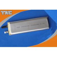 Buy cheap GSP6532100 3.7V 2100mAh Lithium Ion Polymer Batteries Cells from wholesalers