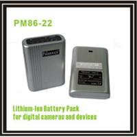 Buy cheap Lithium battery(PM86-25) for universal digital devices such as mobile,camera ,mp3 from wholesalers