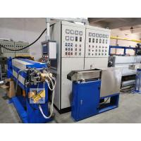 Buy cheap 1.5mm -8mm Copper Wire Cable Making Machine 80-120 M / Min Capacity from wholesalers