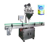 Buy cheap small plastic bottle packaging machine instant coffee packaging machine from wholesalers