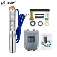 Buy cheap Dc submersible solar water pump solar system for irrigation from wholesalers