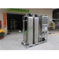 Buy cheap 1000L Per Hour Drinking Water RO Plant / Reverse Osmosis RO Water Plant Price from wholesalers