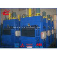 Buy cheap PLC Control Plastic Bottle Baler Waste Recycling Equipment 6 - 8 Bales Per Hour Y82-25 from wholesalers