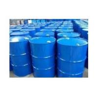 Buy cheap gamma-butyrolactone(GHB, GBL, and 1,4-BD) liquid cleaner CAS 96-48-0 from wholesalers
