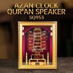Buy cheap Bluetooth APP Control FCC quran lamp azan speaker SQ953 from wholesalers