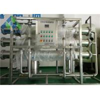 Buy cheap 15 M3 / Hr Yield Drinking Water Filter Machine , Durable RO Drinking Water System from wholesalers