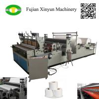 Buy cheap High speed automatic perforating rewinding toilet paper making machine from wholesalers