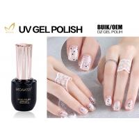 Buy cheap Factory Price Fast Delivery 12ML 15ML Resin 3 Step UV Gel Polish DIY from wholesalers