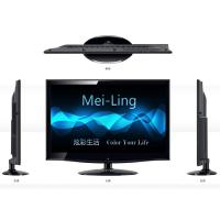 Buy cheap Import 32 inch cheap TV large screen LCD TV Chinese tv factory from wholesalers