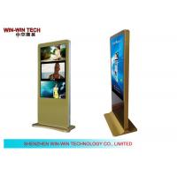 Buy cheap Golden Free Standing Network Digital Signage ,  55 LCD Advertising Display from wholesalers