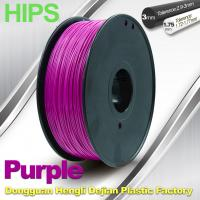 Buy cheap Stable Performance Purple HIPS 3D Printer Filament Materials 1kg / Spool product
