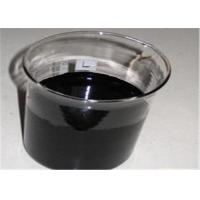 Buy cheap Roofing Materials 90# Polymer Modified Bitumen , Water Resistance Asphalt Road Construction from wholesalers
