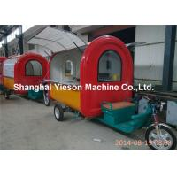 Buy cheap Red And Yellow Outdoor Fast Food Cart For Snaking Mobile Caravan from wholesalers