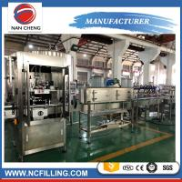 Buy cheap Plastic Pet Bottle Shrink Sleeve Labeling Machine Touch Screen Operation Method from wholesalers