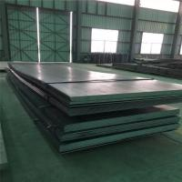 Buy cheap High strength steel plates used for steel structure steel,Low alloy high strength steel plate s460 s500 s690 s960 s1100 from wholesalers