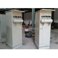 China Pulse Jet Bag Filter Dust Collector Equipment For Boiler Industrial Smoke on sale