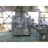 Buy cheap 100% Factory 3 in 1 Small plastic bottle juice pulp / hot filling machine with agitator from wholesalers
