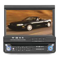 Buy cheap 13inch high resolution LCD screen portable dvd media player with fm tv tuner from wholesalers
