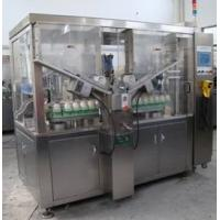 Buy cheap High Speed Laminated Plastic Tube Sealing Machine FM160b from wholesalers