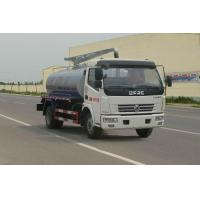 Buy cheap SGZ5080GXEDFA4 China Vios Le suction truck from wholesalers