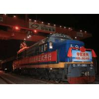 Buy cheap Experienced International Rail Freight Chengdu To Europe Freight Forwarding Agent from wholesalers