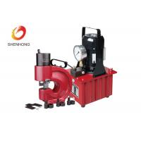 Buy cheap Hydraulic Punch Driver Busbar Punch Tool Hydraulic Hole Punch Tool CH-60 from wholesalers