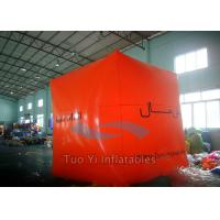 Buy cheap Square Fill Helium Balloon Parade Event Custom Advertising Inflatables from wholesalers