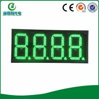 Quality Hidly 8inch green color 8888 IP 65 led gas price changer display for sale