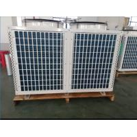 Buy cheap Commercial Air To Water Heat Pump Heating Cooling & Hot Water Super Low Noise from wholesalers