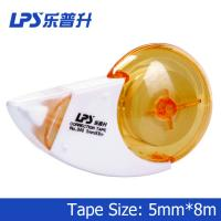 Buy cheap Portable Ultra Thin PET Yellow Correction Tape For Colored Paper No W948 from wholesalers