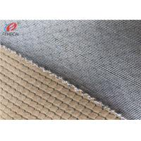 Buy cheap Brushed Polyester Jacquard Sofa Velvet Upholstery Fabric Composite Velboa Fabric product