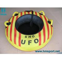 Buy cheap HM Sports Products Co., Limited Snow tubing winter sport snow ski hard bottom tubing river tubing from wholesalers