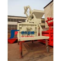 Buy cheap Industrial 1 Yard Concrete Mixer Machine Reliable Operation Low Noise from wholesalers