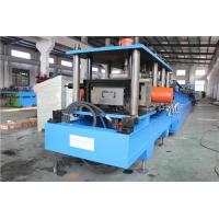 Buy cheap Carbon Steel CZ Purlin Roll Forming Machine for Structural Steel Fabrication from wholesalers