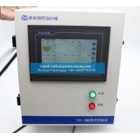 Buy cheap Guihe SYW-A magnetostrictive probe Analog Level Meter Fuel Tank Monitoring System Liquid Level Sensor from wholesalers