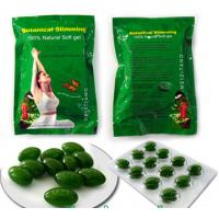 Buy cheap HOT ginger body massage cream loss weight diet  belly botanical slimming patch from wholesalers