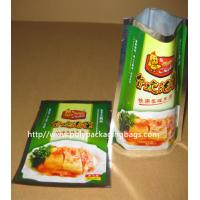 Buy cheap Compound Aluminium Foil Bag Stand Up Pouches For Pickles / Instant Food from wholesalers