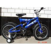Buy cheap 20 Inch Mtb Bike from wholesalers