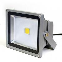 Buy cheap 10W LED wall washer from wholesalers