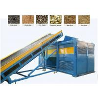 Buy cheap Durable Industrial Shredder Machine Cardboard Recycling Shredder With 30pcs Knives from wholesalers