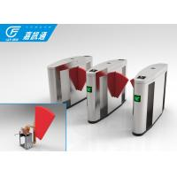 Buy cheap Smart speed wing gate  Pedestrian Control Electronic Flap Barrier Gate with glass flap from wholesalers